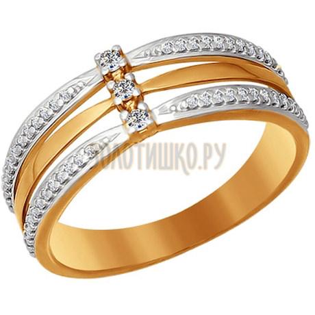 Кольцо из золота с фианитами 016493