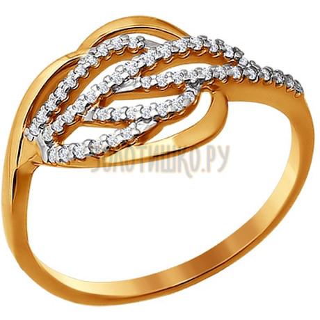 Кольцо из золота с фианитами 016500