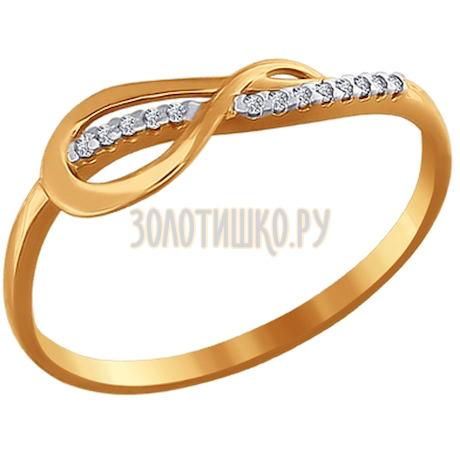 Кольцо из золота с фианитами 016559