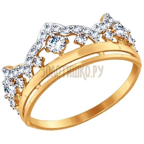 Кольцо из золота с фианитами 017422