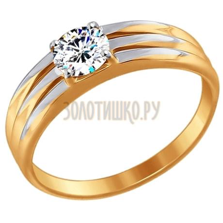 Кольцо из золота с фианитом 017427