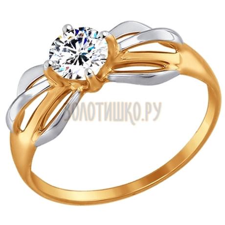 Кольцо из золота с фианитом 017452