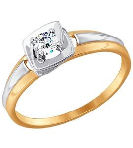 Кольцо из золота с фианитом 017453
