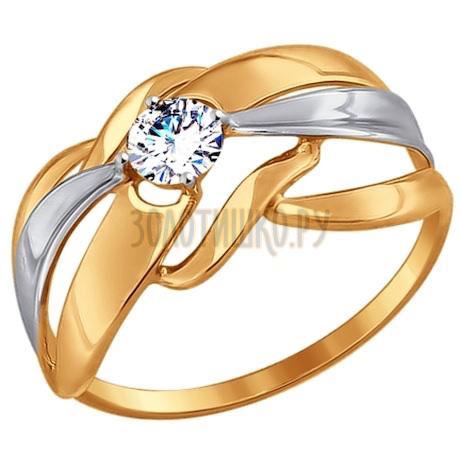 Кольцо из золота с фианитом 017460