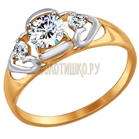 Кольцо из золота с фианитами 017481