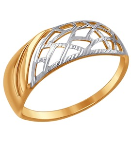 Кольцо из золота с алмазной гранью 017483