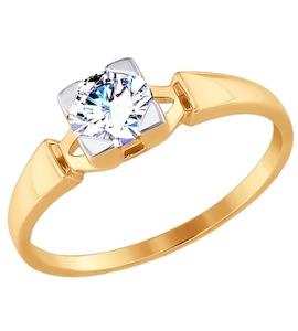 Кольцо из золота с фианитом 017525