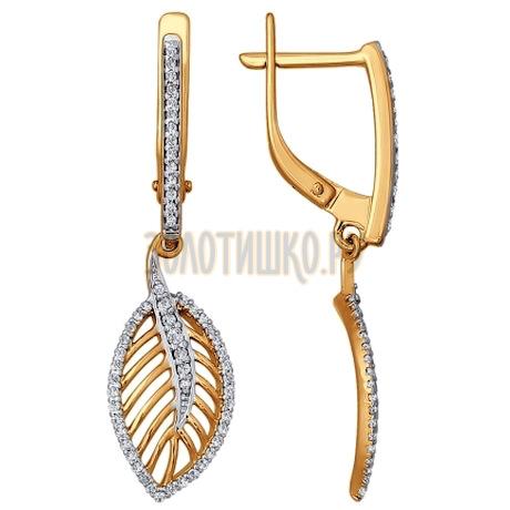 Серьги длинные из золота с фианитами 026112
