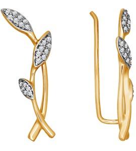 Серьги из золота с фианитами 026395