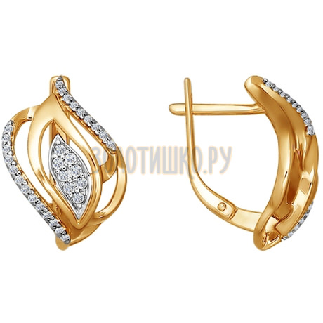 Серьги из золота с фианитами 026416