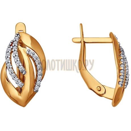 Серьги из золота с фианитами 026471