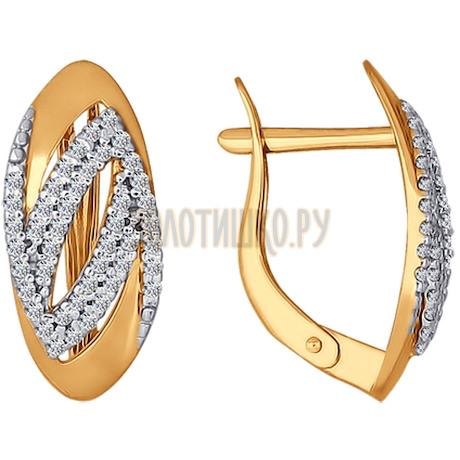 Серьги из золота с фианитами 026529