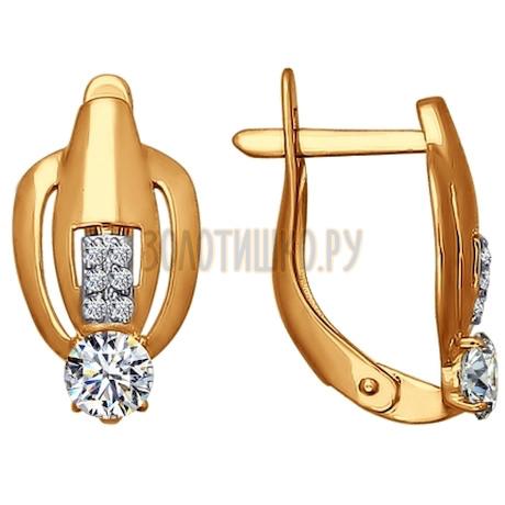 Серьги из золота с фианитами 026597