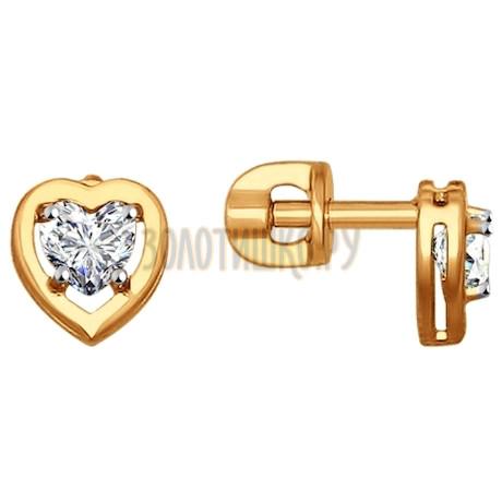 Серьги-пусеты из золота с фианитами 027475