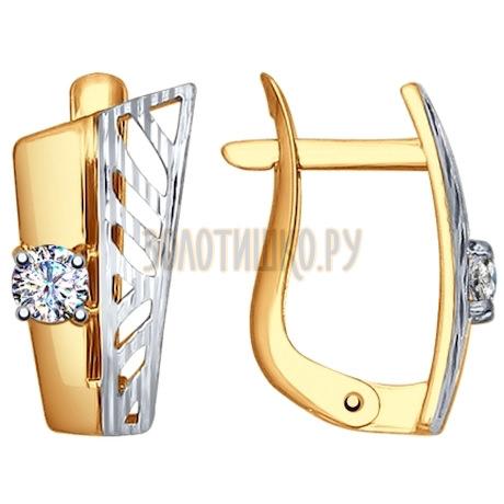 Серьги из золота с алмазной гранью с фианитами 027510
