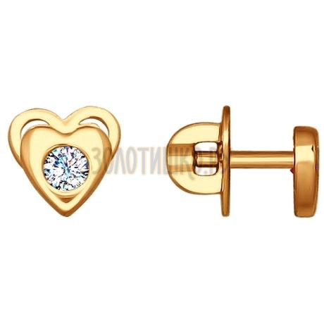 Серьги из золота с фианитами 027577