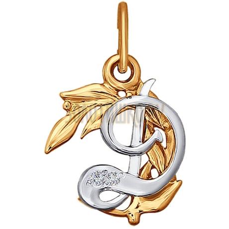 Подвеска-буква из комбинированного золота с фианитами 030022