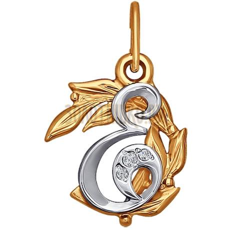 Подвеска-буква из комбинированного золота с фианитами 030023