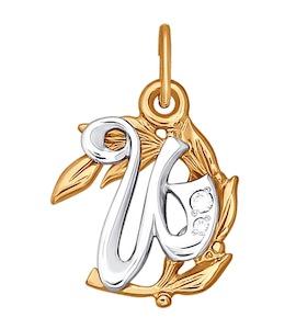 Подвеска-буква из комбинированного золота с фианитами 030024