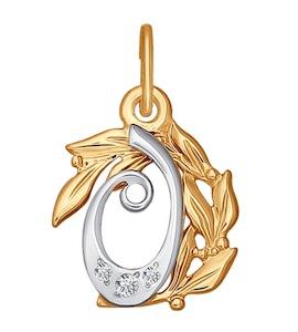 Подвеска-буква из комбинированного золота с фианитами 030029