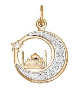 Мусульманская подвеска из комбинированного золота 030042