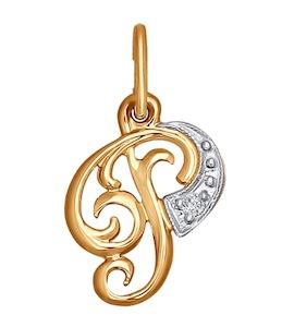 Подвеска-буква из комбинированного золота с фианитом 030083