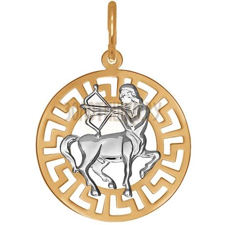 Подвеска знак зодиака из комбинированного золота 031302