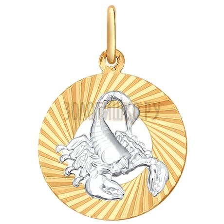 Подвеска знак зодиака из комбинированного золота «Скорпион» 031372