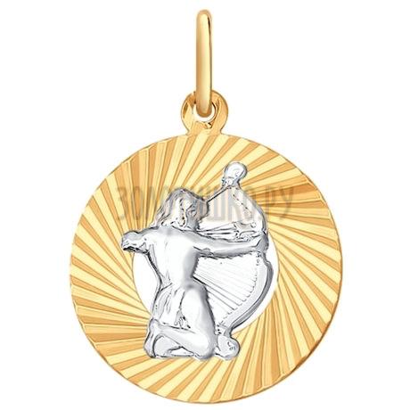 Подвеска знак зодиака из комбинированного золота с алмазной гранью «Стрелец» 031373