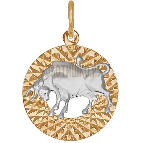 Подвеска знак зодиака из комбинированного золота с алмазной гранью «Телец» 031378