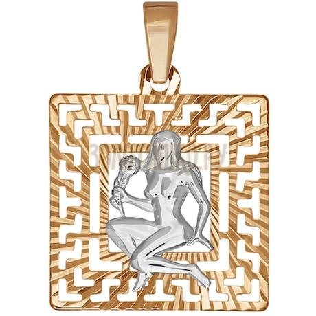 Подвеска знак зодиака из комбинированного золота с алмазной гранью «Дева» 032225