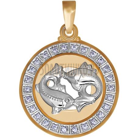 Подвеска знак зодиака из комбинированного золота c фианитами «Рыбы» 032502