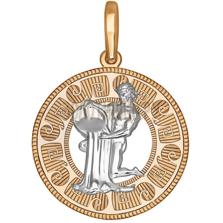 Подвеска знак зодиака из комбинированного золота с алмазной гранью «Водолей» 033178