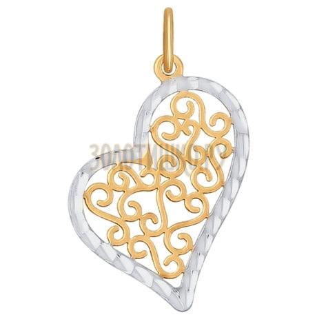 Подвеска из золота с алмазной гранью 033249