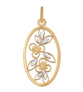 Подвеска из золота с алмазной гранью 034022