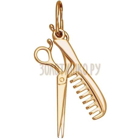 Подвеска из золота «Парикмахер» 034372