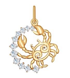 Золотая подвеска «Знак зодиака Рак» 035126