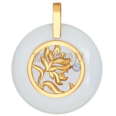 Подвеска из золота с керамической вставкой и фианитом 035163