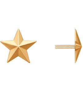 Золотые звёзды на погоны 040044
