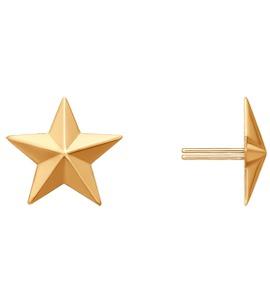 Золотые звёзды на погоны 040045