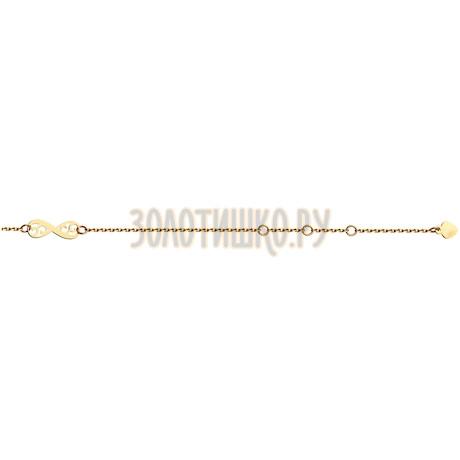 Золотой браслет с символом бесконечности 050920