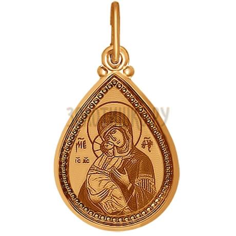 Иконка из золота с лазерной обработкой 101011