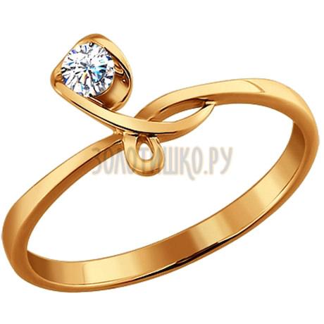 Кольцо из золота с бриллиантом 1010696