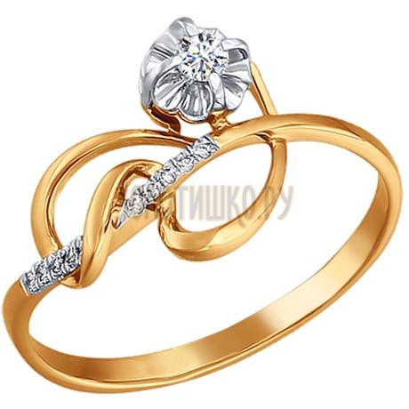 Кольцо из золота с бриллиантами 1010884