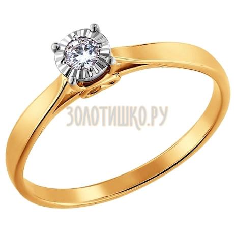Красивое золотое кольцо с бриллиантом 1011155