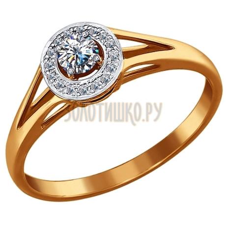 Кольцо из золота с бриллиантами 1011250