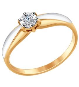 Кольцо из комбинированного золота с алмазной гранью с бриллиантом 1011578