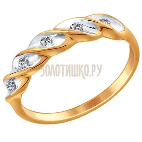 Кольцо из золота с бриллиантами 1011579