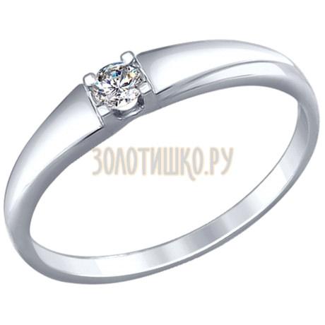 Кольцо из белого золота с бриллиантом 1011611