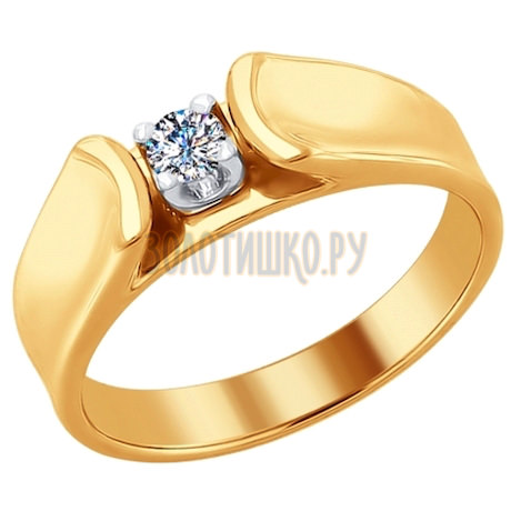 Кольцо из комбинированного золота с бриллиантом 1011654